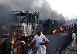 انفجار یک تانکر نفت در نیجریه
