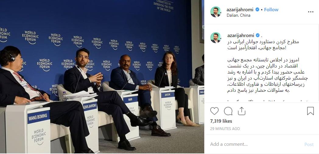مطرح کردن دستاورد جوانان ایرانی در مجامع جهانی، افتخارآمیز است