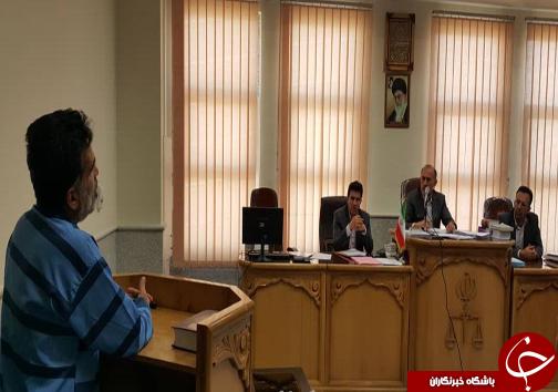 برگزاری جلسه دادگاه قاتل امام جمعه کازرون + فیلم و تصاویر