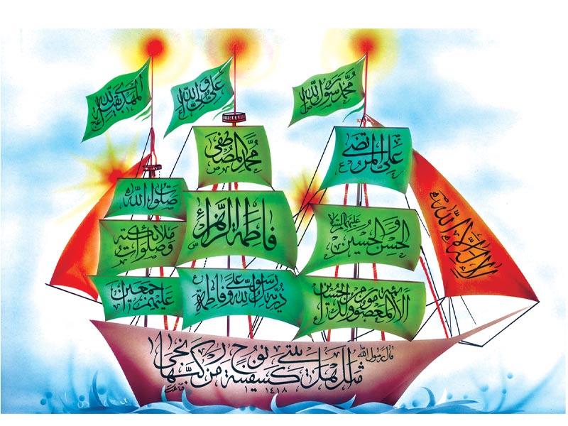 فضیلت کدام حسنه بیش از هزار حج و جهاد است؟//گزارش برای روز دختر