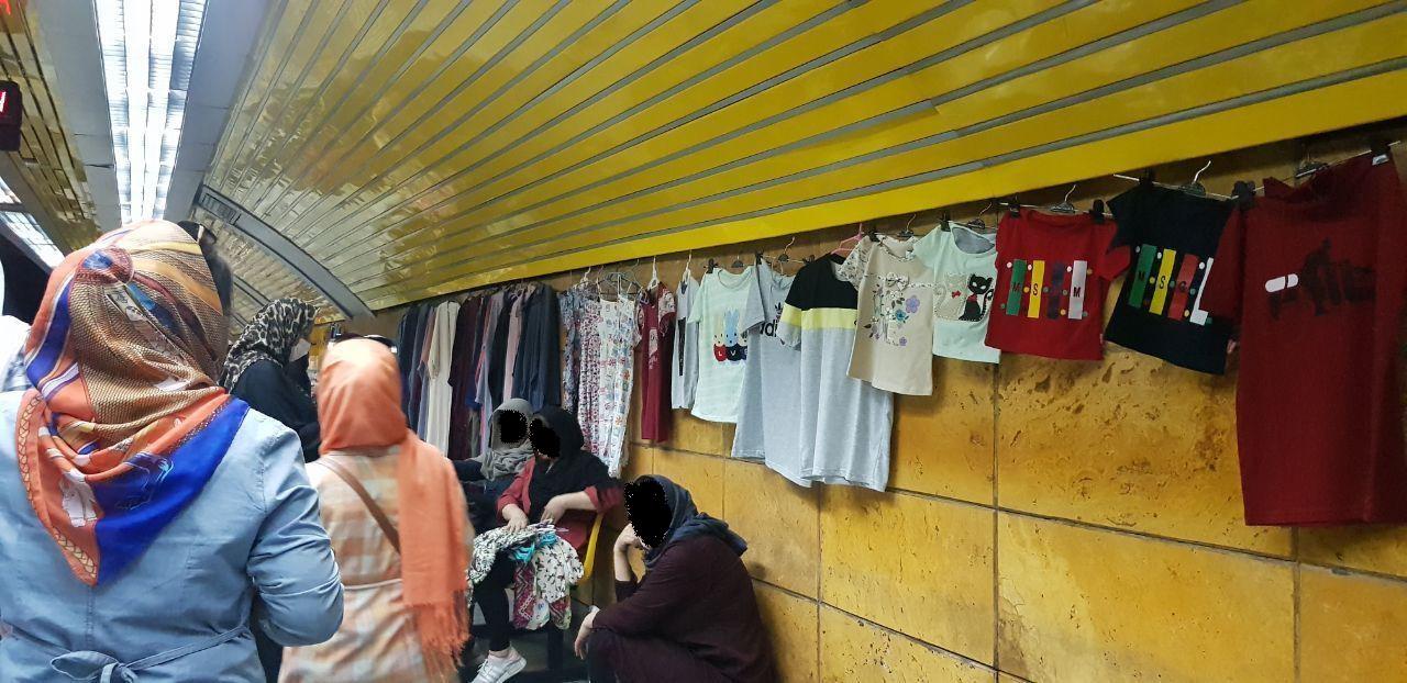 آشفته بازار در متروی تهران