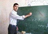باشگاه خبرنگاران -پرداخت اضافه کار و عیدی به سرباز معلمها ممنوع شد