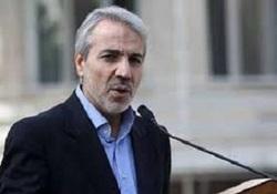مرکز آمار ایران تنها مرجع تولید و اعلام رسمی آمار کشور است