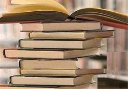 آژیر قرمز صنعت نشر جدی گرفته نمی شود/ ادامه روند کاهش عناوین کتاب در خرداد ماه