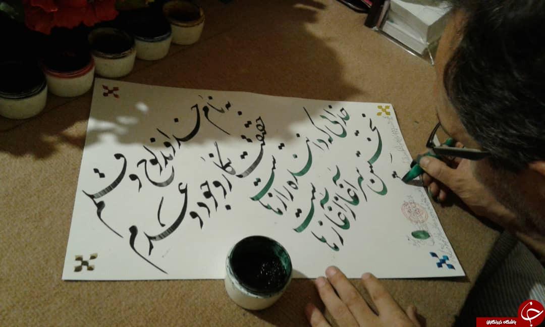 کتابت ششصدمین اثر هنرمند فارسی با ناخن انگشتان دست به مناسبت روز قلم + تصاویر