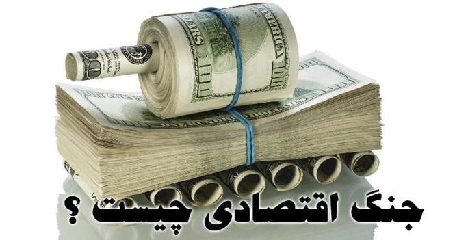 افزایش اختیارات استان ها