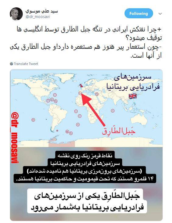 #نفتکش / یادتان باشد دیر یا زود گذرتان به دباغ خانه خلیج فارس خواهد افتاد! +تصاویر