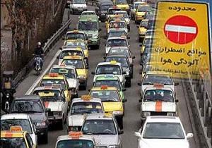 اجرای طرح ترافیک در کاهش آلودگی هوا موثر نبوده است