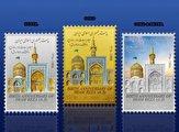 باشگاه خبرنگاران -اهدای تمبرهای ورود امام رضا (ع) به ایران به موزه آستان قدس رضوی