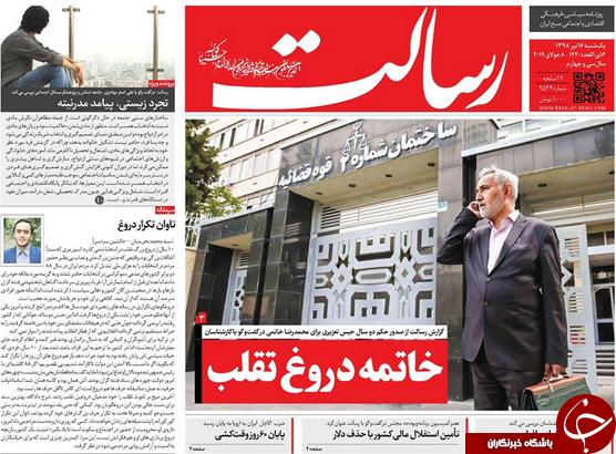 دلار ۴۲۰۰ تومانی در سفره مردم ۵۰ هزار تومان/ تهران مدیر ندارد/ اتاقهای VIP در اوین