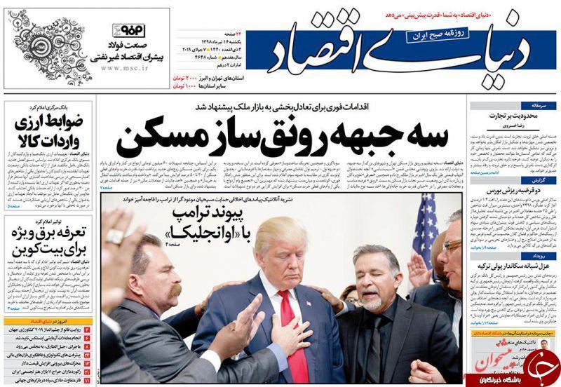دلار ۴۲۰۰ تومانی در سفره مردم ۵۰ هزار تومان/ تهران مدیر ندارد/ اتاقهای VIP در اوین/ خاتمه دروغ تقلب