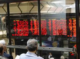 معامله ۱۱ میلیون و ۴۸ هزار سهم در بورس کرمان