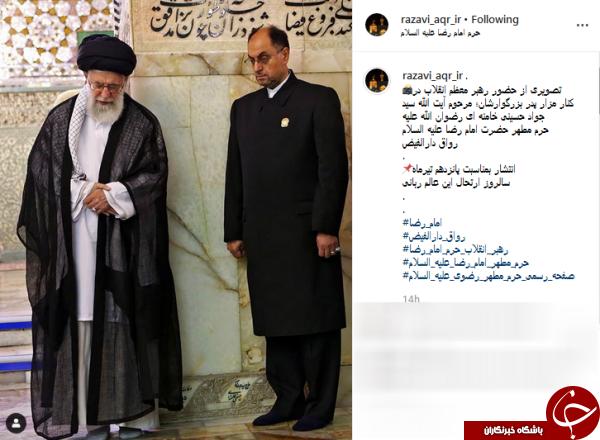 تصویری از رهبر معظم انقلاب در کنار مزار پدر بزرگوارشان در حرم امام رضا(ع)