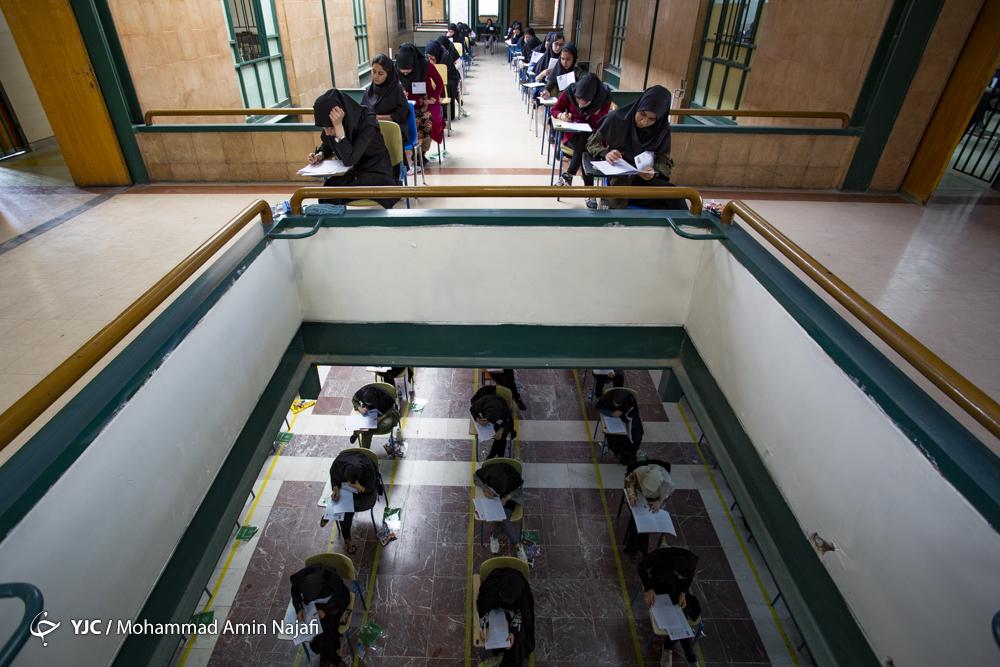 اعلام زمان احتمالی برگزاری آزمون استخدامی آموزش و پرورش