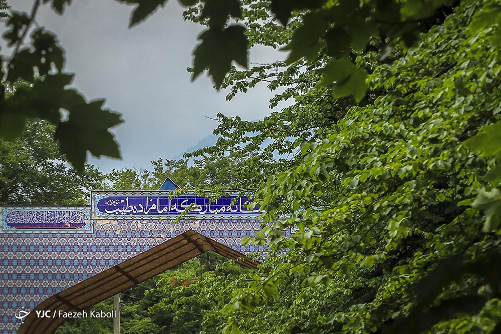 امامزاده طیب در روستای قرن آباد شهر گرگان