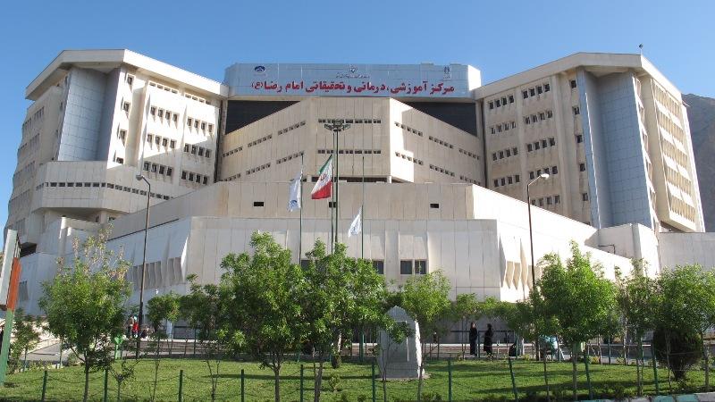 بیمارستان امام رضا (ع) بالاترین آمار در سنجش فشارخون کسب کرد