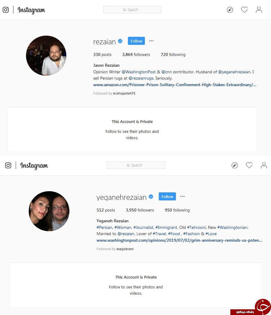 جیسون رضاییان و همسرش صفحه اینستاگرام خود را به حالت خصوصی درآوردند +تصویر