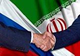 باشگاه خبرنگاران -توسعه همکاریهای مشترک شرکتهای دانش بنیان ایران و روسیه