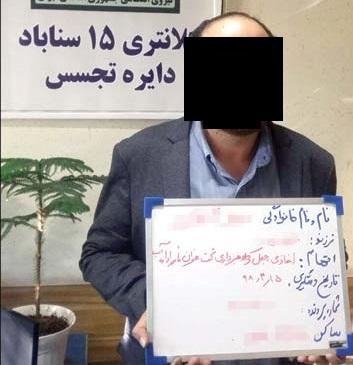 کلاهبرداری «سلمان خان» در مشهد+عکس