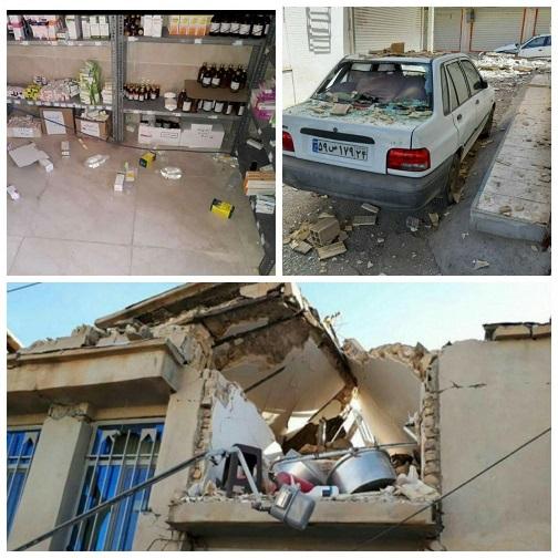 زلزله ۵.۷ ریشتری استان خوزستان را لرزاند/ ۵ نفر کشته و مجروح شدند/ اعزام تیمهای ارزیاب به منطقه +فیلم و تصویر