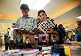 باشگاه خبرنگاران -نامه مجمع نوشتافزار ایرانی اسلامی در ارشاد بررسی میشود