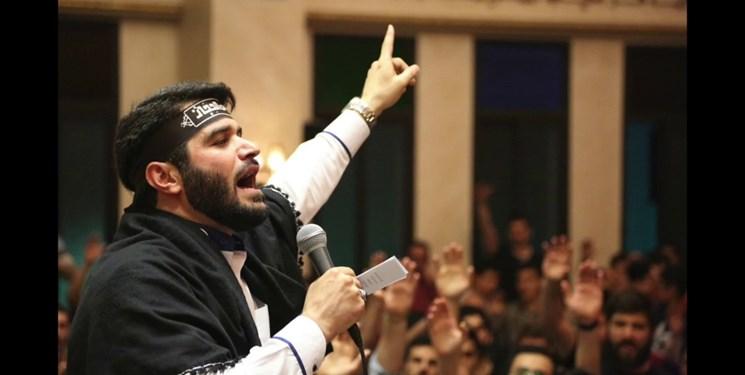 شعرخوانی ضد آمریکایی میثم مطیعی در حرم حضرت معصومه (س) + فیلم