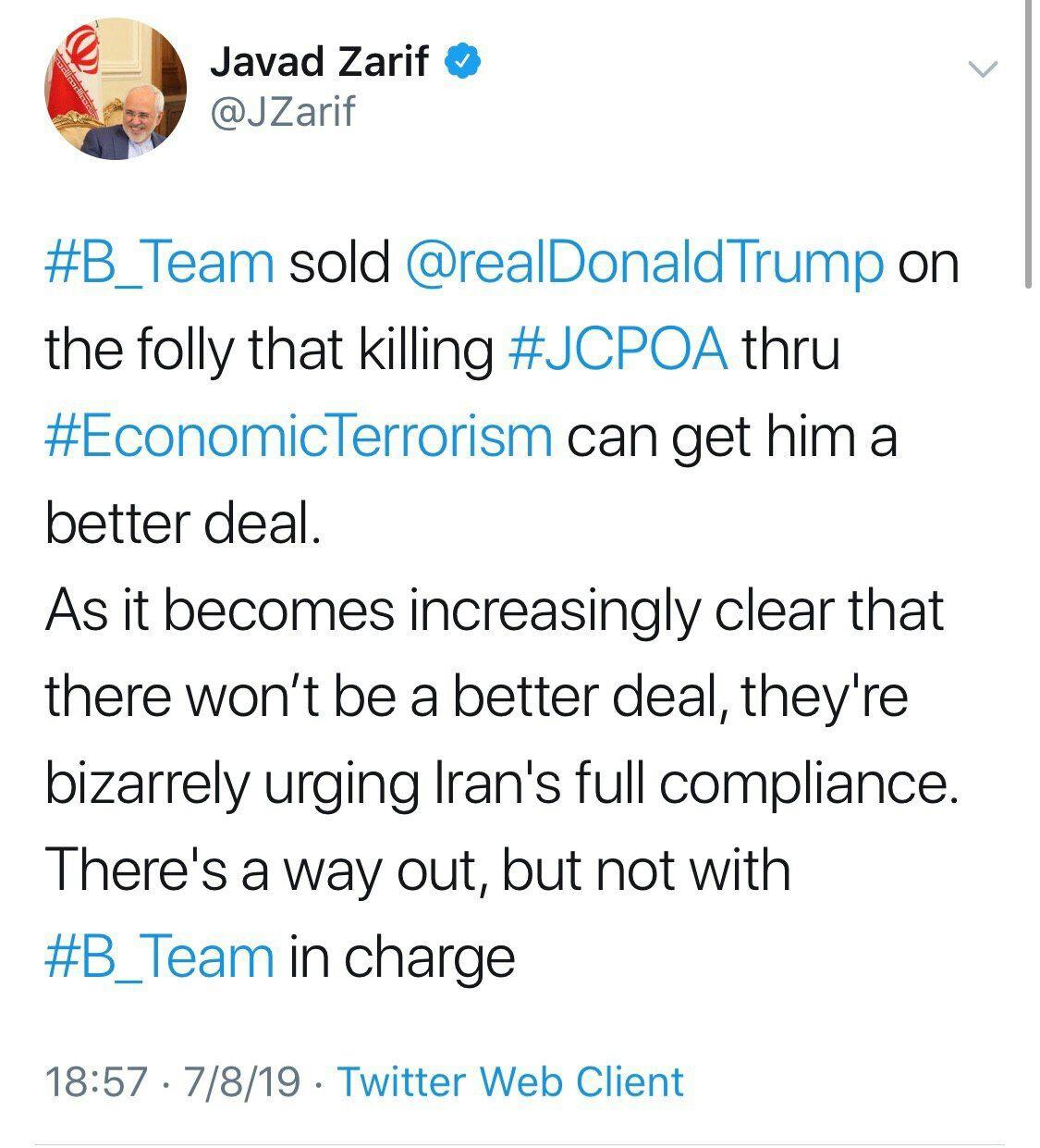 تیم B توهم توافق بهتر با ایران را به ترامپ فروخت