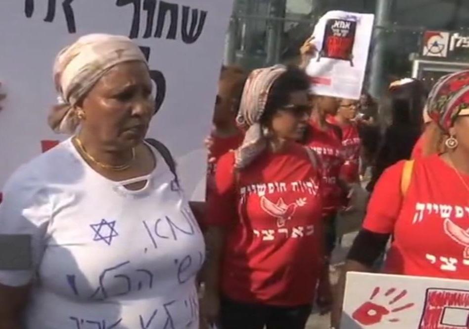 تظاهرات زنان سیاهپوست علیه نژادپرستی پلیس رژیم صهیونیستی