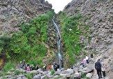 باشگاه خبرنگاران -آبشار زیبا و دیدنی «سردابه» در دل طبیعت اردبیل + فیلم
