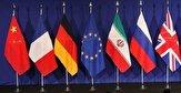 باشگاه خبرنگاران -اعلام زمان نشست  وزرای خارجه اتحادیه اروپا با محوریت ایران