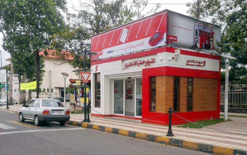 رویکرد تبعیض آمیز شهردای تهران در برخورد با مصادیق سد معبر/ خون بانک شهر رنگینتر است یا دستفروشان؟