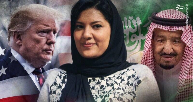 بن سلمان برای به دست آوردن دل ترامپ دختر «بندر بن سلطان» را به آمریکا فرستاد/ آیا زن قدرتمند سعودی مناسبات را بهبود میدهد +عکس