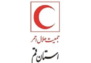 اعلام آمادگی هلال احمر قم برای اعزام به خوزستان