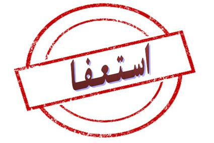 گرفتار شدن زن ۴۰ ساله در چنگ شرور پلید/ استعفای معاون شهرداری مشهد بخاطر حرف جنجالی/دستهای ناپاکی که به خون پدر آلوده شد