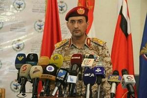 نجران هدف حمله موشک نقطهزن یمنیها قرار گرفت