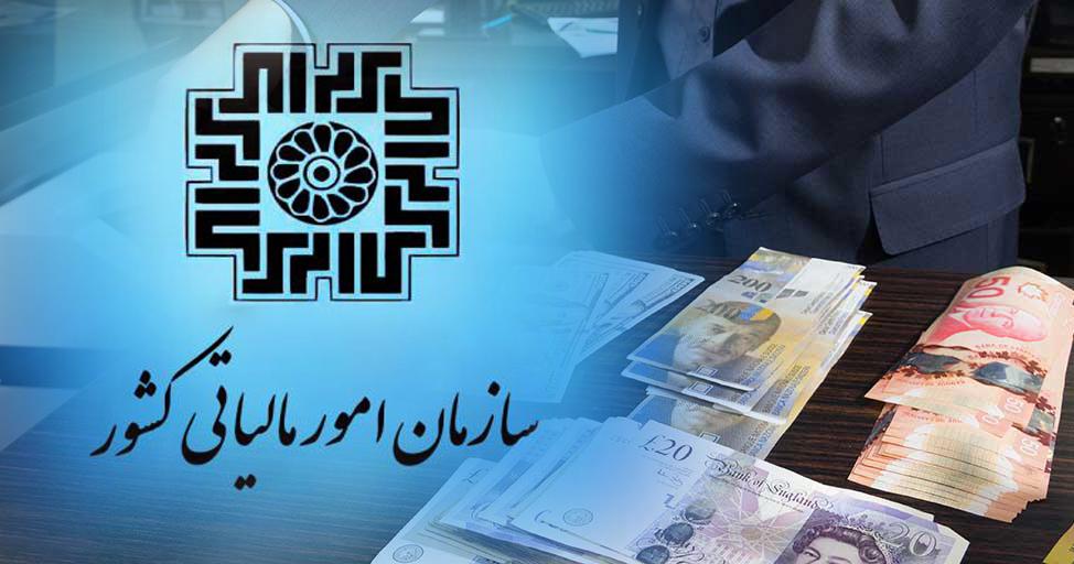ذره بین امور مالیاتی روی معاملات کوچه بازاری ارزهای رایج/ پایه های جدید مالیاتی در راه نظام اقتصادی کشور