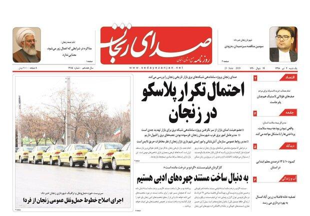 احتمال تکرار پلاسکو در زنجان/تا وقتی مدرک گرایی هست بیکاری هم هست!