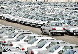روز// بازار خودرو آرام است/ پژو ۲۰۶ تیپ ۲، ۸۵ میلیون تومان