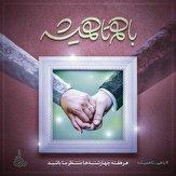 باشگاه خبرنگاران -رضا صادقی و علی لهراسبی آهنگ عاشقانه خواندند