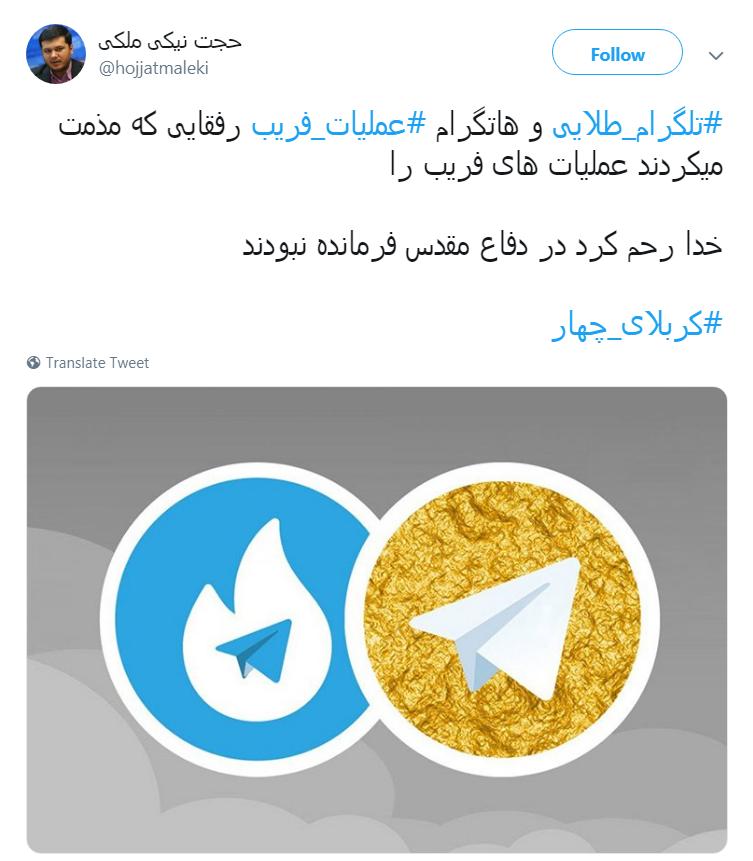 هاتگرام