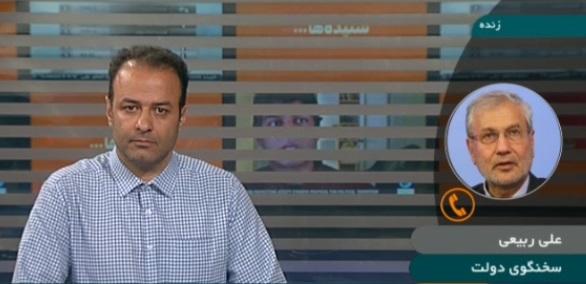 تکذیب شایعه قهر جهانگیری از دولت توسط ربیعی سخنگوی قوه مجریه