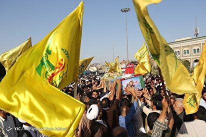 تشییع طلبه شهید مدافع حرم