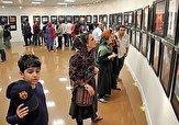 باشگاه خبرنگاران -آثار بزرگان هنر بعد از حراج تهران به نگر میآید/ آینه ناپیدایی در گالری دنا