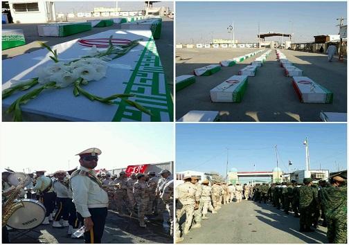 ورود پیکر ۴۴ شهید دفاع مقدس به کشور