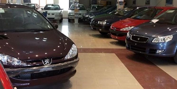 بیرمقی بازار خودرو / شگرد جدید کلاهبرداران در فروش اقساطی