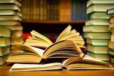 باشگاه خبرنگاران -درخواست اتحادیه ناشران و کتابفروشان از از رئیس جمهور