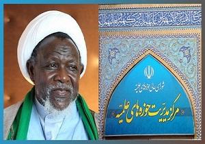 راهپیمایی در حمایت از رهبر شیعیان نیجریه بعد از نماز جمعه/مسمومیت جدی شیخ زکزاکی ناشی از سرب گلوله دژخیمان