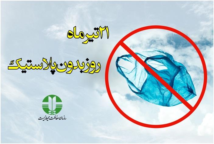سهم ایران از تولید پلاستیک در جهان چقدر است؟