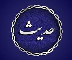 بدترین مردم از منظر امام علی(ع) چه کسانی هستند؟ +تصویرنوشته