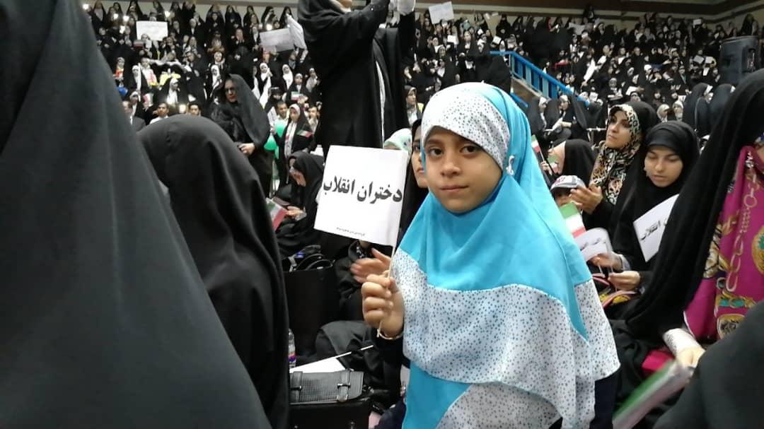 تجمع باشکوه دختران انقلاب در آستانه آغاز هفته حجاب و عفاف